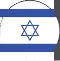 Matkot in Israel